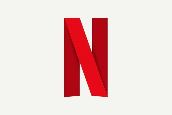 Uproxx Netflix