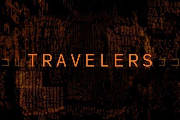 Banff Festival Travelers
